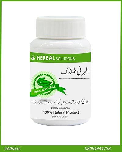 Al Barni thandak the best medicine for peshab me mani ka ilaj